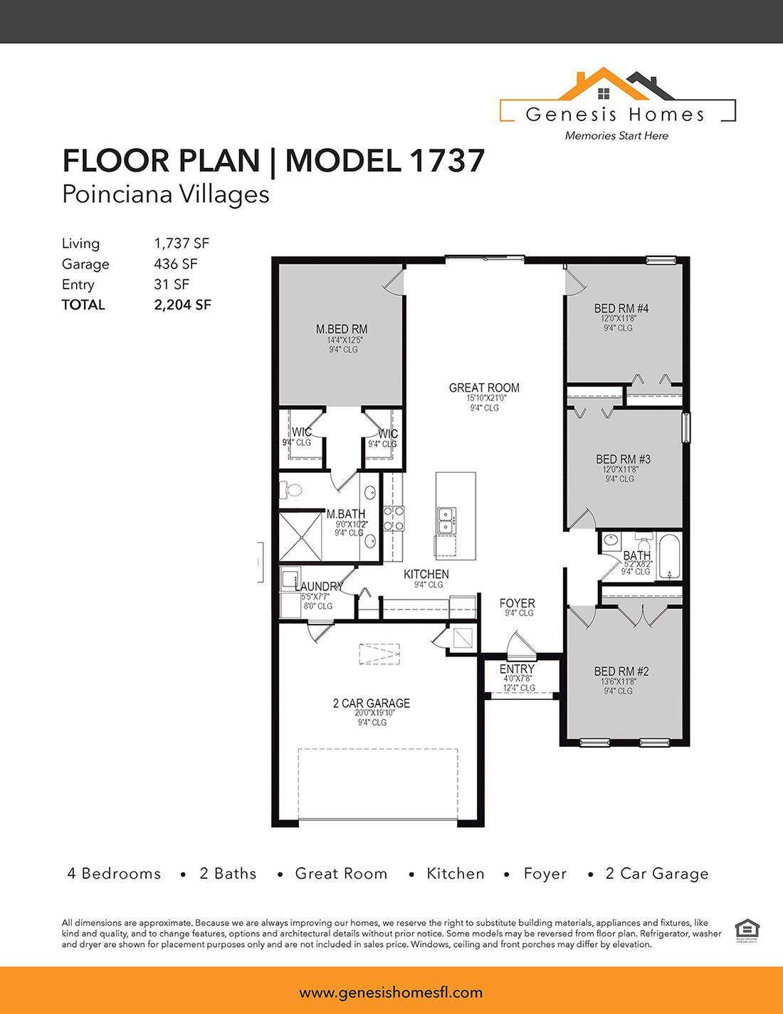 529 Lakeview Court (Custom Plan )