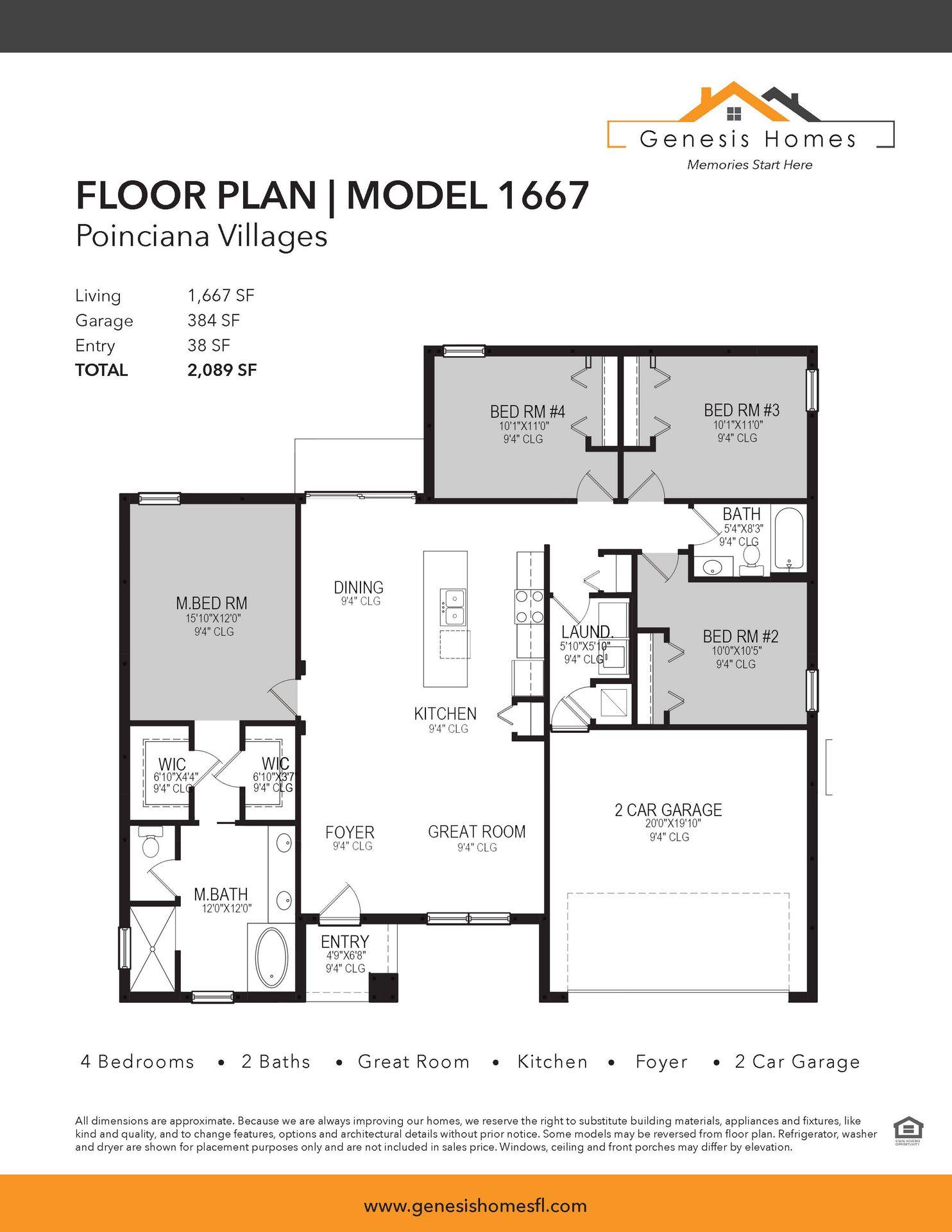 1132Hudson Harbor Lane (Custom Plan )